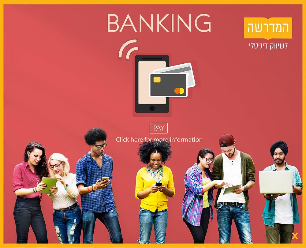 שימוש מתקדם בדיגיטל לחברות ביטוח ובתי השקעות | DIFF שיווק דיגיטלי | המדרשה לשיווק דיגיטלי