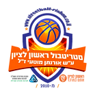 streetball logo new 4-5-2020 TP.png