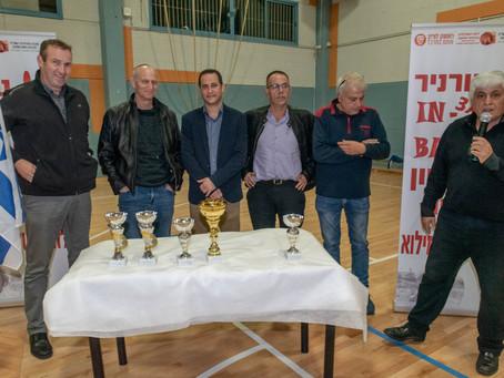 """ברכות לעירוני מיז""""מ - מחזיקת גביע אינ-בול 2018 לזכרו של רפי מילוא"""