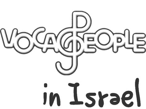 הווקה פיפל בישראל