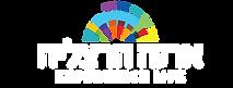 לוגו ארנה הרצליה שקוף.png