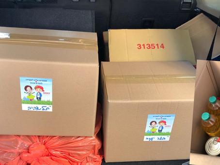 HOODY מציעה לרכוש חבילות מזון למשפחות נזקקות לחגים ולימי שישי