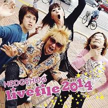 livefile2014