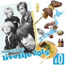 livefile2015