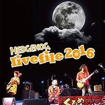 livefile2016