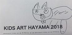 KIDS ART HAYAMA