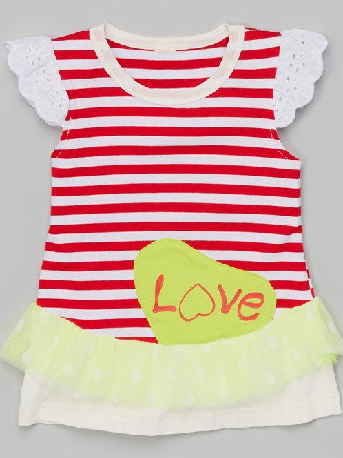 Red Stripe 'Love' -R