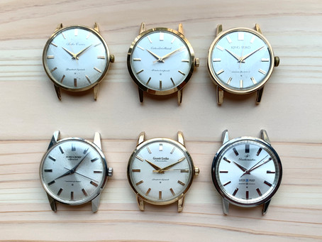Special Dial - Seiko's high end beginnings (Part 1)
