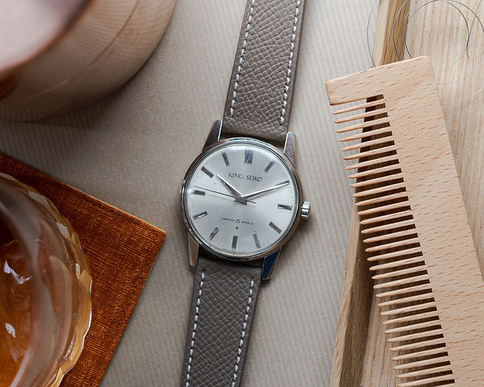 """King Seiko 1st Stainless Steel """"special dial"""" type 15"""