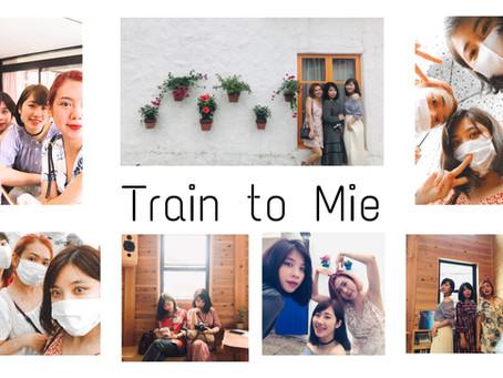 Thực hư Combo vé chỉ 9900 yên cho 3 ngày di chuyển(?): Hành trình tới Mie