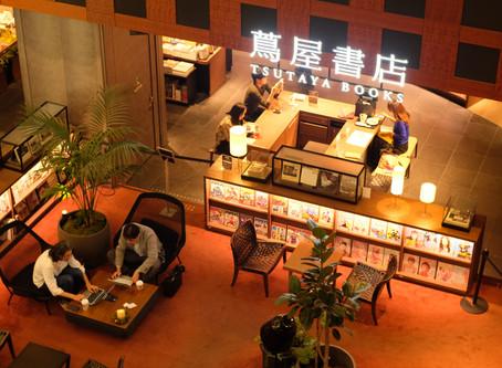 Khám phá những không gian Sách và Cafe thú vị ở Osaka
