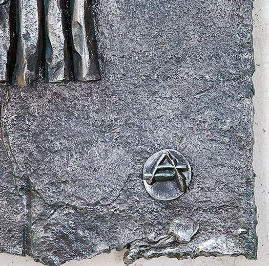 кованый арт-объект