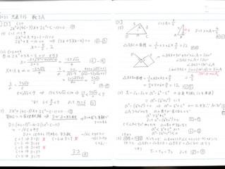 2021年大学入学共通テスト数学ⅠA 解説解法参考例