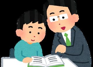 篠崎から大学受験!!
