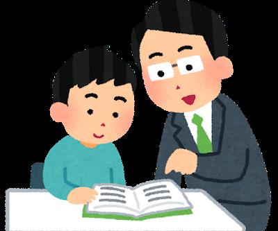 小中学生は6月1日から二週間は分散登校!