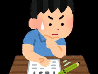 2021年度中学校英語に新しく加わった文法③接続詞thatのいろいろ