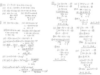 篠崎二中2年生向け、数学定期試験振り返りと今後の準備
