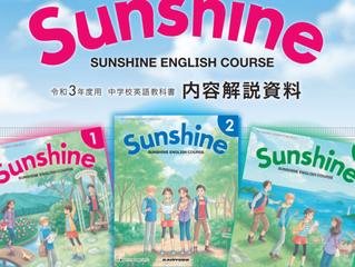 4月から中1、中2、中3になる江戸川区のみなさん、英語が大変です!!