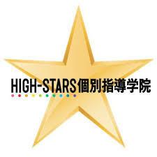 近くの塾を調べてみました【HIGH-STARS 個別指導学院 瑞江校】