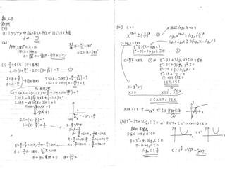 センター試験2018年数学ⅡB 解説