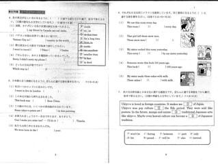 篠二中2017年中3の1学期中間試験英語過去問
