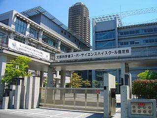 都立科学技術高校の偏差値・評判・口コミ・進学実績