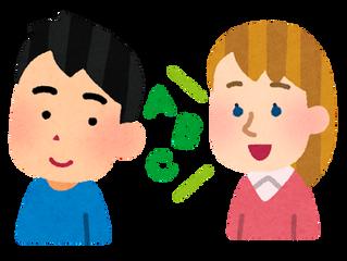 2020年度の江戸川区の小学生はどんな勉強をするの?