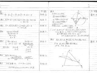 都立入試2020年数学解説(解法の1例)