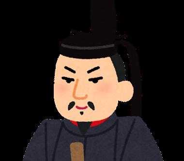都立高校入試社会大問4日本歴史の出題傾向って?