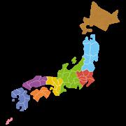 都立高校入試社会大問3日本地理の出題傾向って?