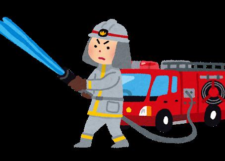 消防士になるには?