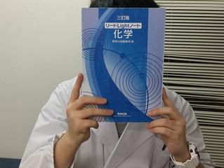 P1大学受験テストコースで東邦大学薬学部合格体験談