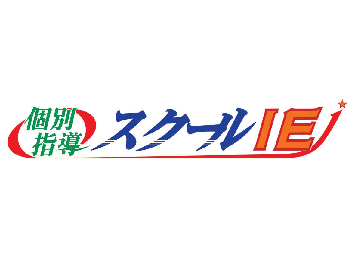 瑞江・篠崎の塾・個別指導plus1|近くの塾を選んでみました。スクール ...