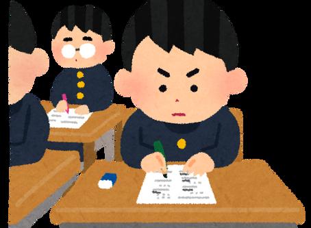 安全校なしから半年で葛西南高校へ逆転合格~高校受験エピ②