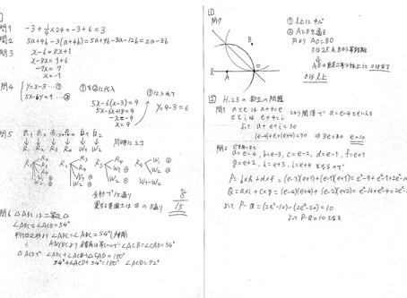 篠二中 中3 中間試験数学解説