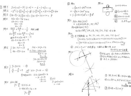 篠二中 2年 9月中間試験解説