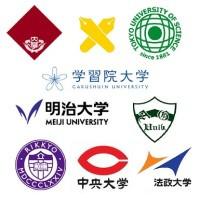 2020年度主要私立大学オープンキャンパス日程情報②早慶上理、学習院・青山学院・立教・中央大