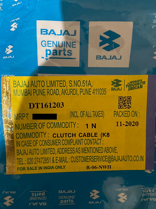 Clutch Cable for Bajaj RS 200