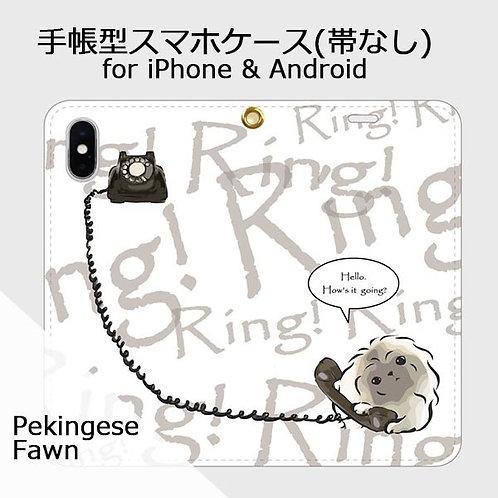 手帳型スマホケース ペキニーズ フォーン (黒電話)