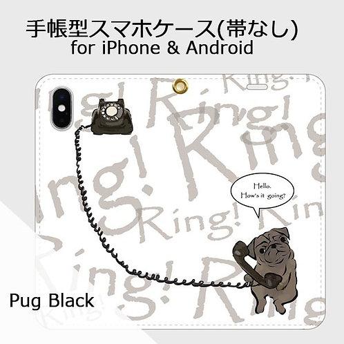 手帳型スマホケース パグ ブラック (黒電話)