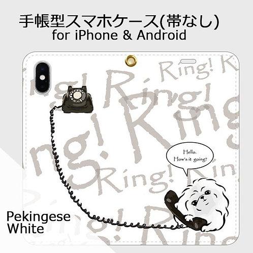 手帳型スマホケース ペキニーズ ホワイト (黒電話)