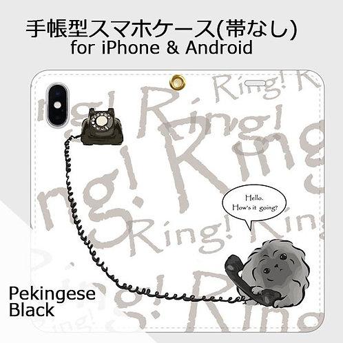 手帳型スマホケース ペキニーズ ブラック (黒電話)
