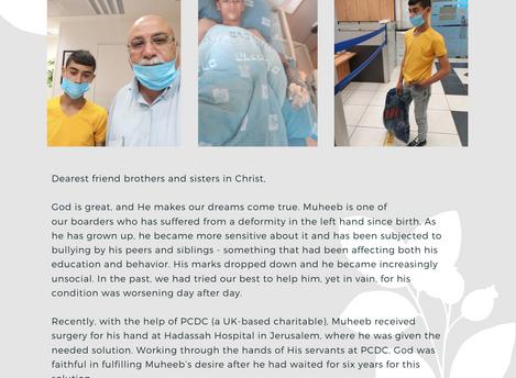 Muheeb Receives Surgery!