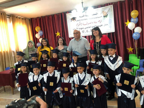 Kindergarten at Hope school celebrates its graduation day