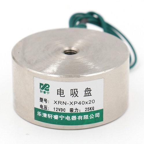 Heschen Electromagnet Solenoid P 40X20 55LB / 25kg Force Lifting Magnet 12V DC