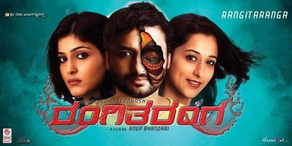 rangitaranga full movie download 720p movies