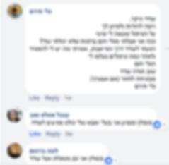 דיקור סיני מומלץ בתל אביב
