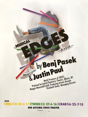 Edges-pamphlet.jpg