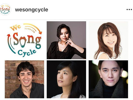 #WeSongCycle 日本人キャスト発表!