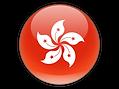 hong_kong_640.png